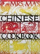mrs mas chinese cookbook